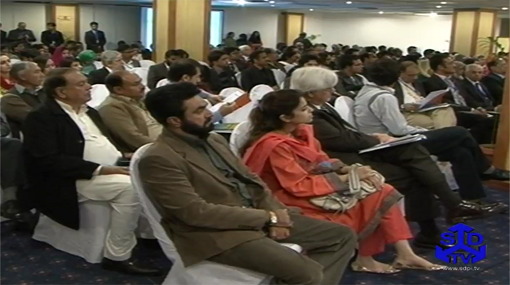 Inaugural Session of SDPI's 16th Sustainable Development Conference