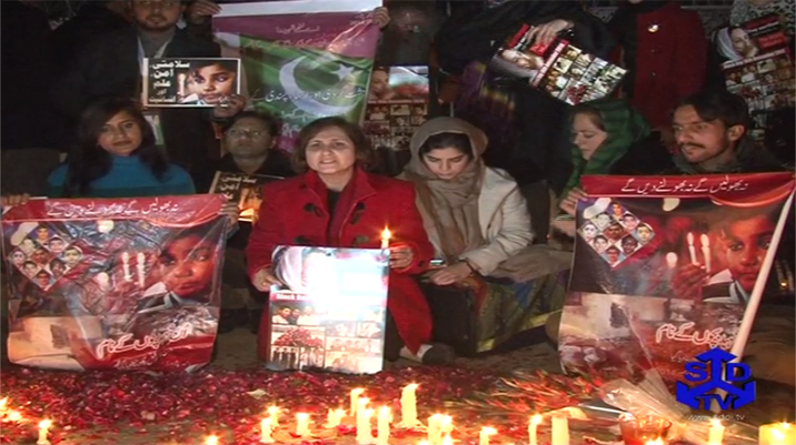 Candlelight Vigil in Islamabad in Memory of APS Martayrs of Peshawar