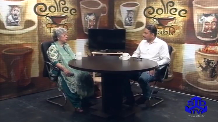 Coffee Table Program : Pak-US Relations and Post 2014 Scenario