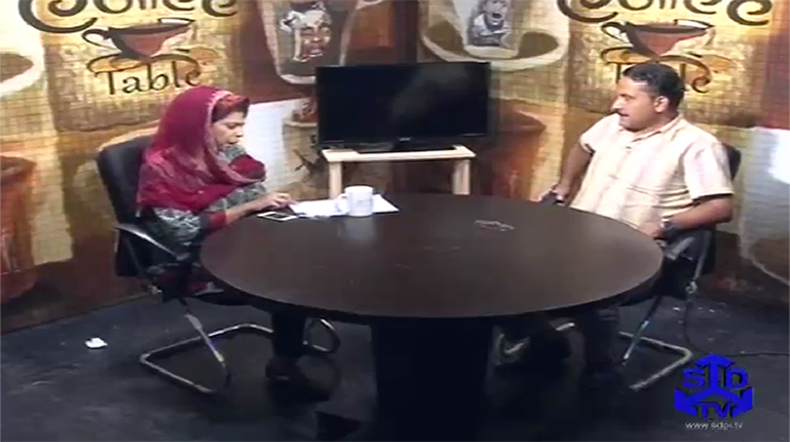 Coffee Table Program 39 : Role of Minorities in Nation Building and their Rights