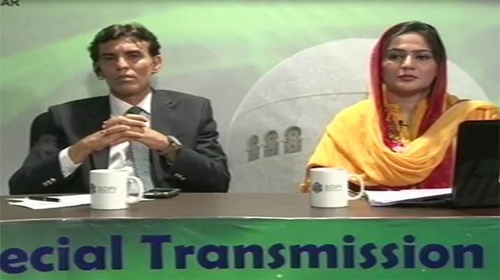 Election Transmission 2013:Programe 6-General wrap up of the day