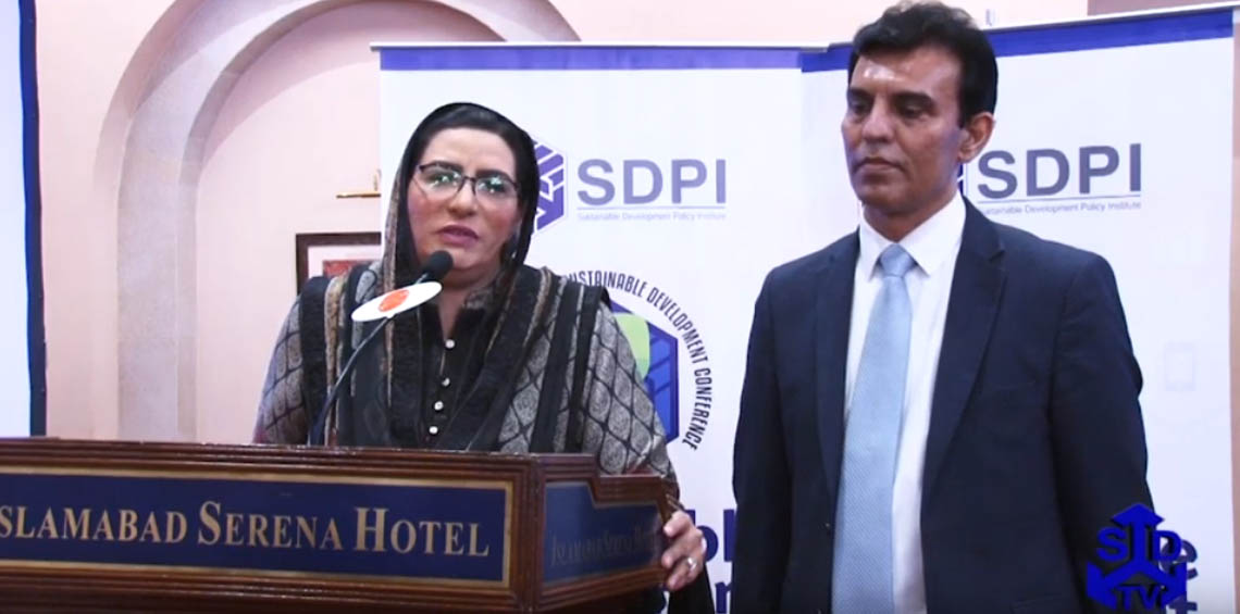 Firdous Ashiq Awan Special Assistant to the Prime Minister on Information and Broadcasting.