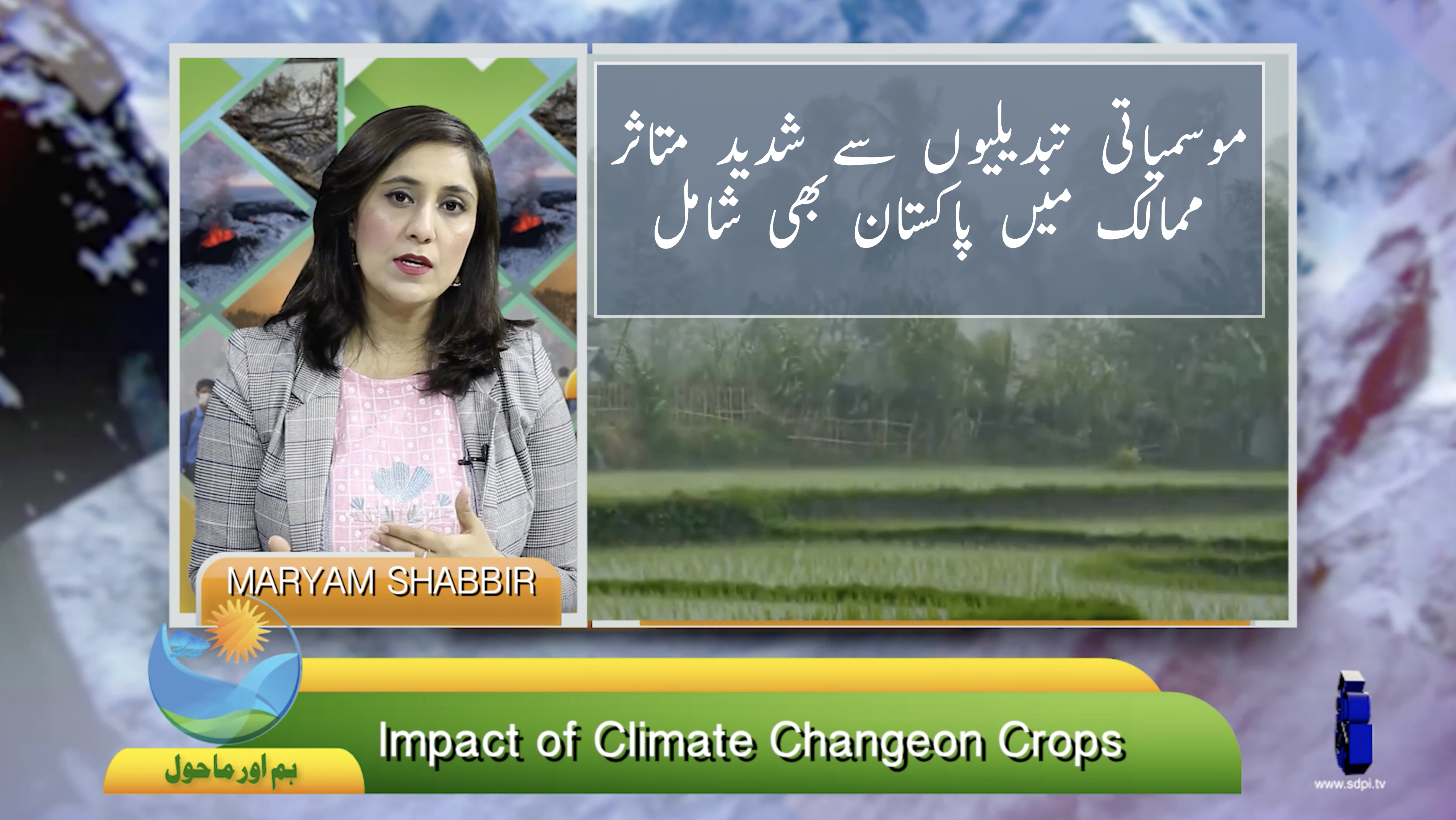 Impact of Climate Change​ on crops