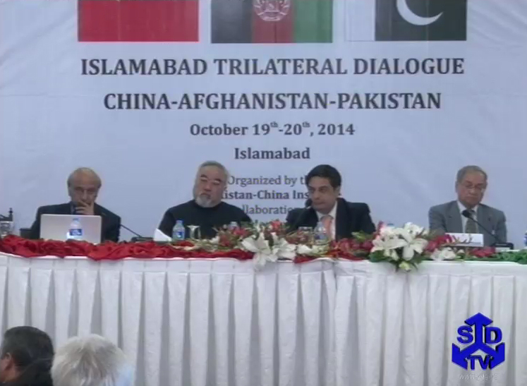 Concluding Session of Islamabad Trilateral Dialogue