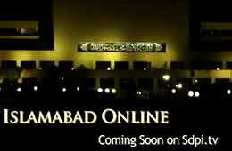Islamabad Online
