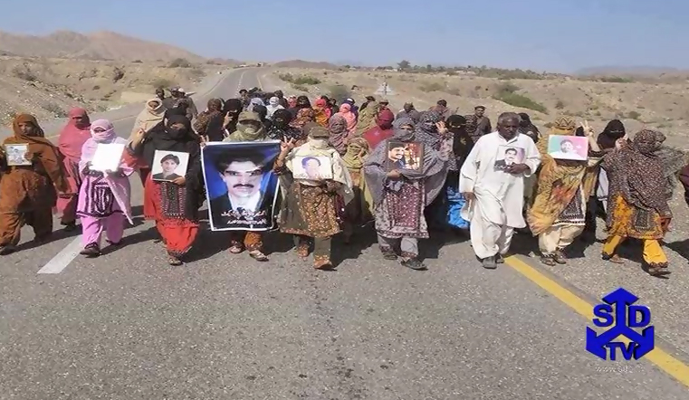 Long March:The Quest for Missing Persons of Baluchistan