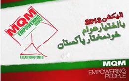MQM Manifesto