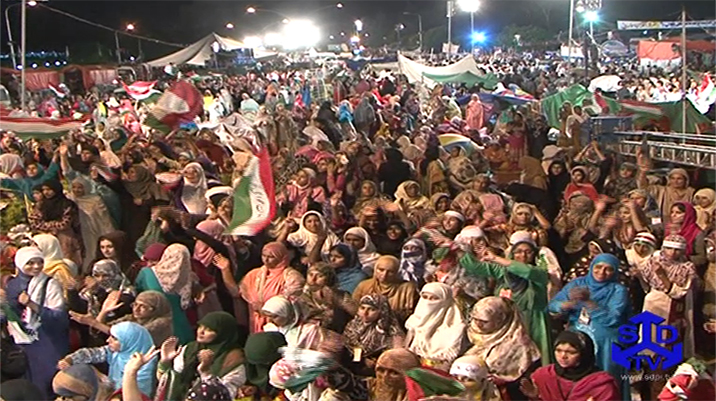 PTI and PAT Sit-ins in Islamabad