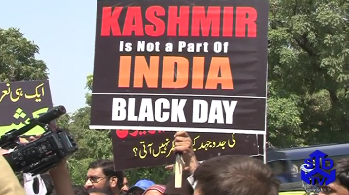 Pakistan Observe Kashmir Black Day