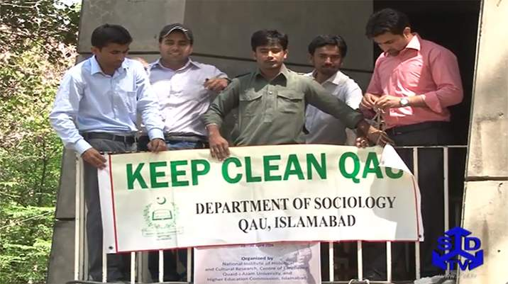 Quaid e Azam University Cleanliness Day