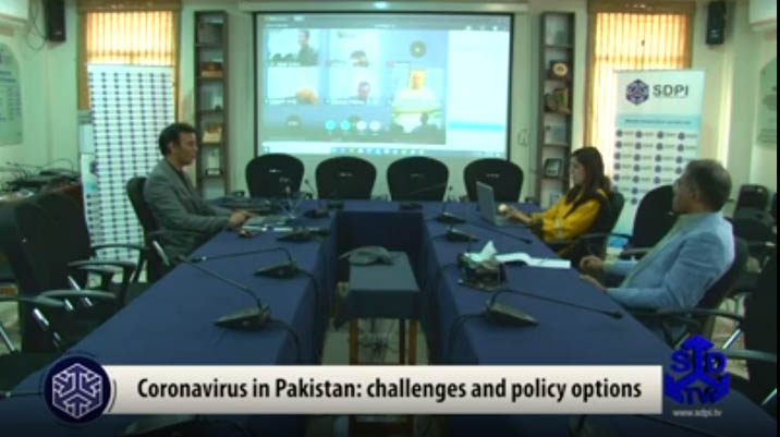 Roundtable 'Combating COVID 19: Policy Options for Pakistan'