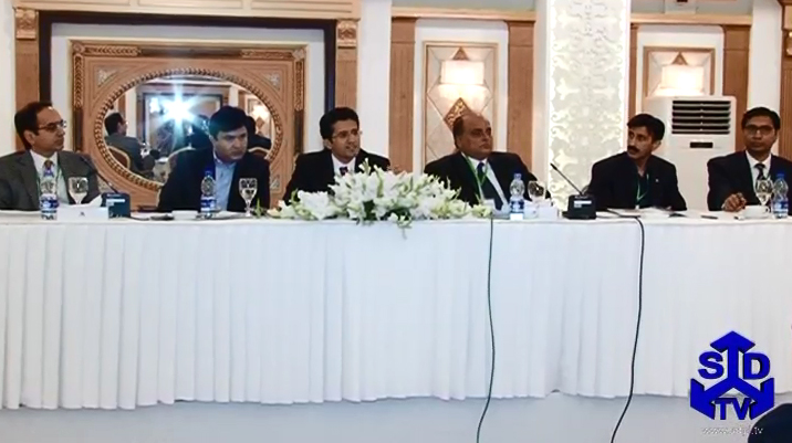 Roundtable Meeting on Achieving Export Competitiveness in Pakistan