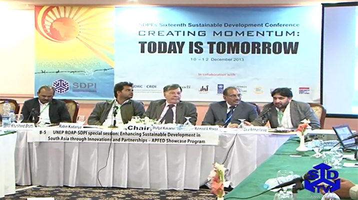 UNEP ROAP-SDPI special session: Enhancing Sustainable Development in South Asia through innovations