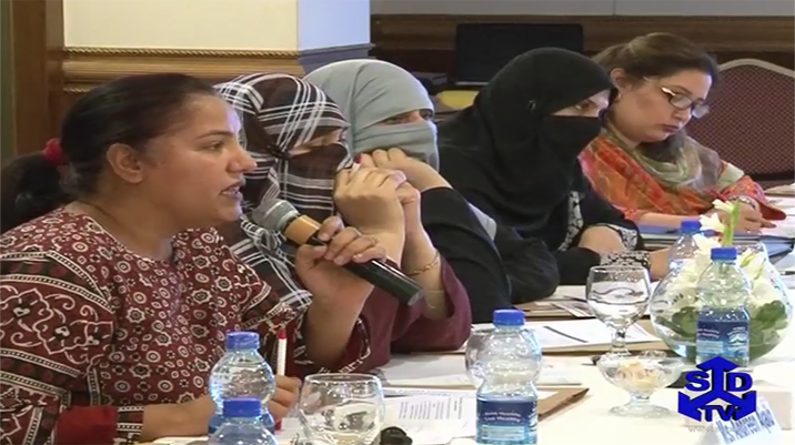 Council for Women Parliamentarians: Discussion on Legislation to curb Violence Against Woman