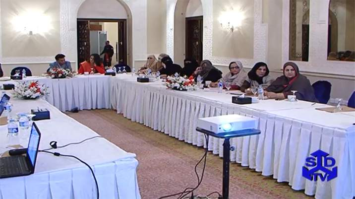 2nd women parliamentarian conference