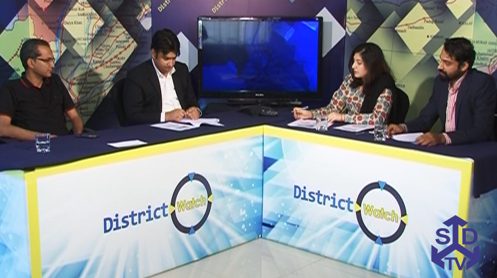 District Watch Program Gawader